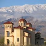 St. Paisius Monastery 1